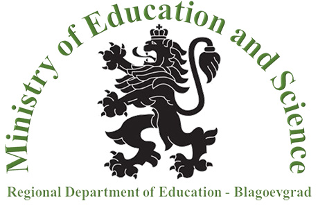 Minystry of education & Sciende - Blagoevrad